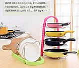 Подставка-органайзер для сковородок 45*23см, фото 2
