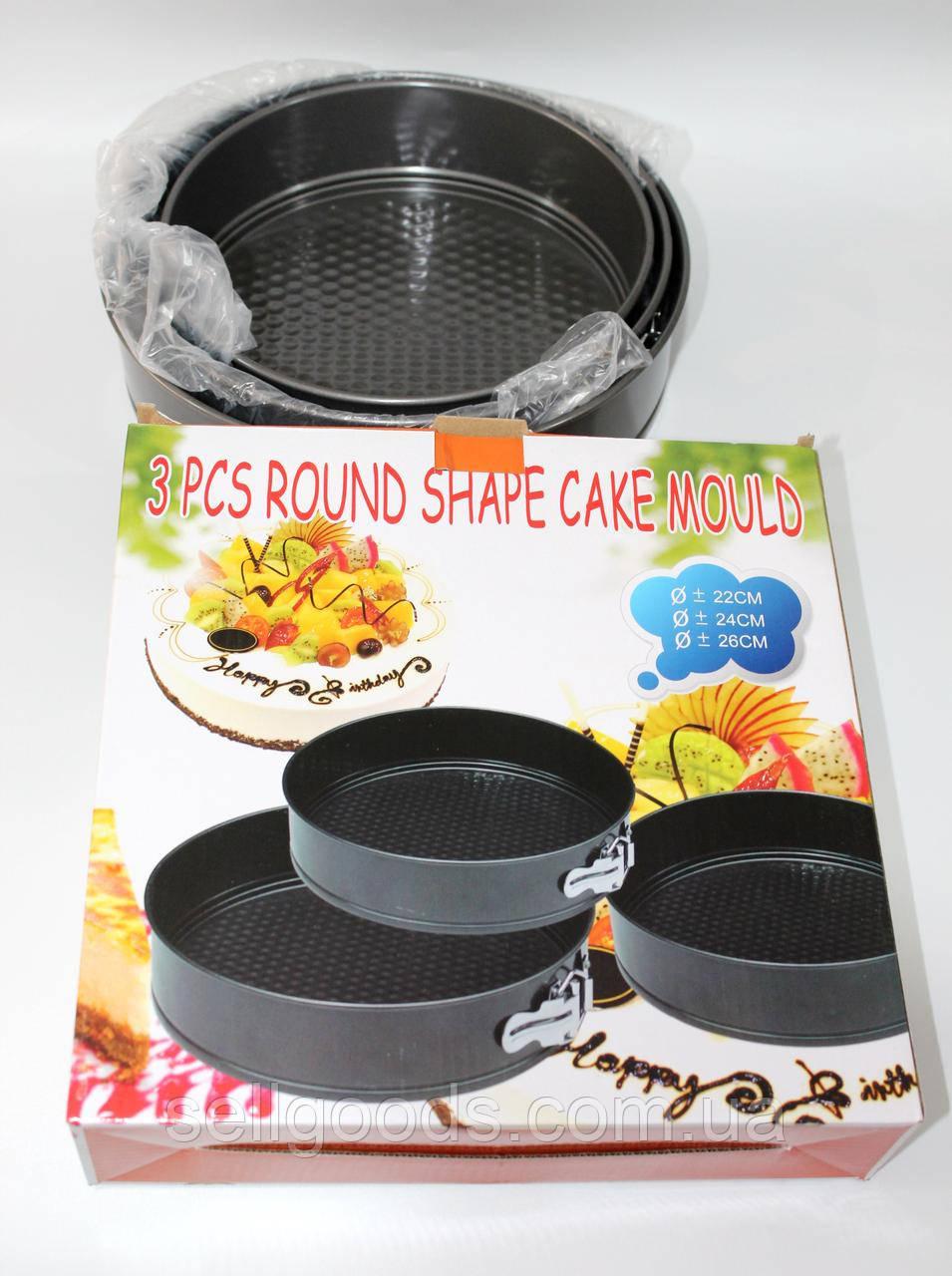 Набор круглых разъемных форм для выпечки