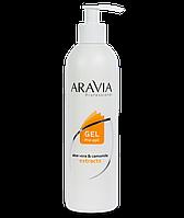 """""""ARAVIA Professional"""" Гель для обработки кожи перед депиляцией с экстрактами алоэ вера и ромашки 300мл."""