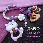 Розыгрыши подарочных наборов от Ярмирины в Инстаграме и Фейсбуке