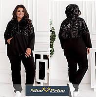 Женский  черный спортивный костюм с пайетками 48-50, фото 1