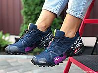 Женские кроссовки Salomon Speedcross 3 тёмно синие с фиолетовым, фото 1