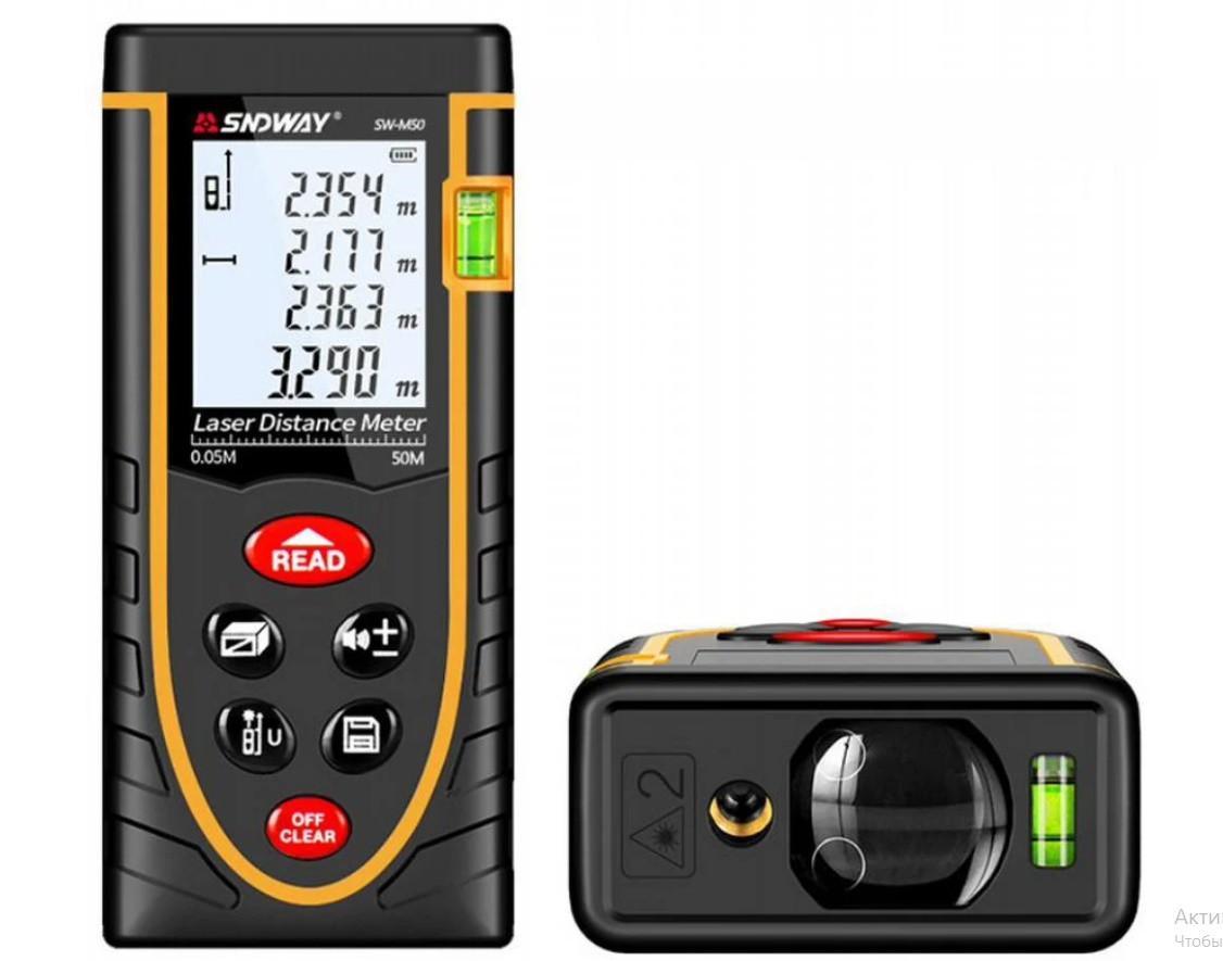 Лазерный дальномер SNDWAY SW-M50 (Т60) до 50 м + максимальная точность