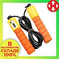 Фитнес скакалка со счетчиком (9 feet) Оранжевая, с доставкой по Киеву и Украине