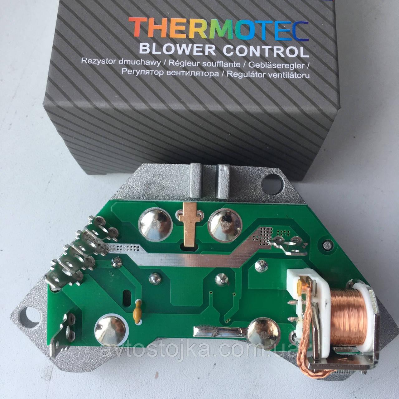 Блок управління резистор вентилятора отопітеля (грубки) Samand (Саманд) THERMOTEC (Польща)
