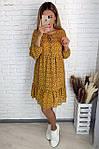 """Жіноча сукня """"Лейдіс"""" від СтильноМодно, фото 3"""