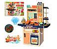 Игровая кухня с водой для девочки 889-161 Home Kitchen 65 предметов (высота 94 см), фото 2