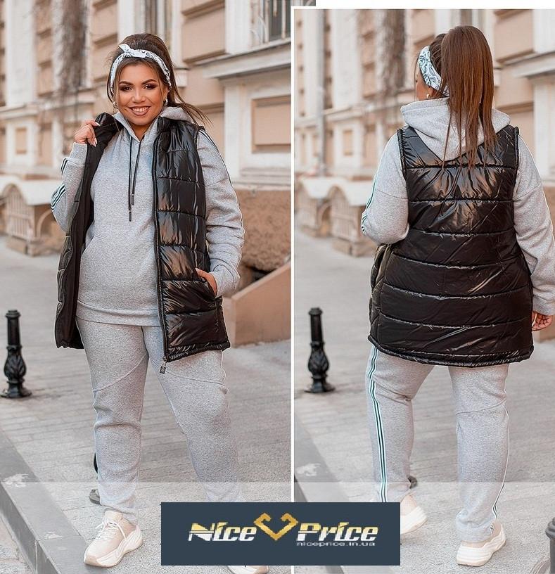 Женский  спортивный костюм-тройка с жилетом 50-52 54-56 56-60 62-64