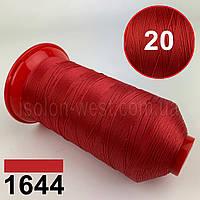 Нить POLYART(ПОЛИАРТ) N20 цвет 1644 красный, для пошив чехлов на автомобильные сидения и руль, 1500м
