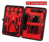 Маникюрный набор 18 инструментов профессиональный черная нержавеющая сталь в футляре