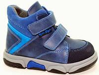 Кожаные ботинки Happy Walk, р. -