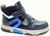 Кожаные ботинки Happy Walk, р. 26