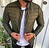 """Мужская куртка на змейке.Ткань - плащевка """"аляска"""" + синтепон 300!!Цвета: черный, хаки, электрик, светлый беж, фото 2"""