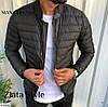 """Мужская куртка на змейке.Ткань - плащевка """"аляска"""" + синтепон 300!!Цвета: черный, хаки, электрик, светлый беж, фото 3"""