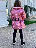 Детская куртка плащ Кокетка с бантом на рост 116-134см, фото 9