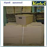 Короб архивный картонный с крышкой, фото 3