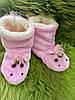 Чуні дитячі з овечої шерсті рожеві, єдиноріжка