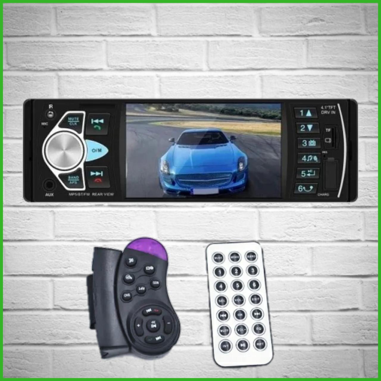 Многофункциональная мощная автомагнитола MP5-4022 USB ISO с пультом и экраном 4.1″ дюйма AV-in