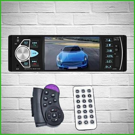 Многофункциональная мощная автомагнитола MP5-4022 USB ISO с пультом и экраном 4.1″ дюйма AV-in, фото 2