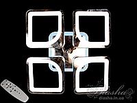 Люстра накладна Diasha S8060/4 led dimmer
