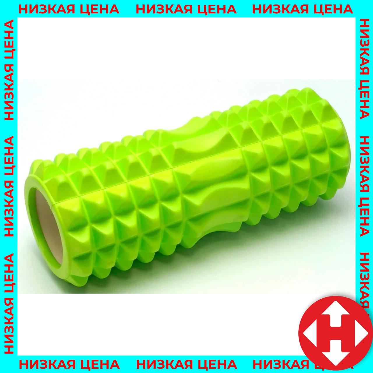 Массажный валик / ролик для фитнеса / йоги Салатовый с маленькими секциями, валик для массажа спины