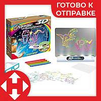 Детская магическая 3d доска - набор для рисования маркером Magic Drawing Board динозавры 6 шт, фото 1
