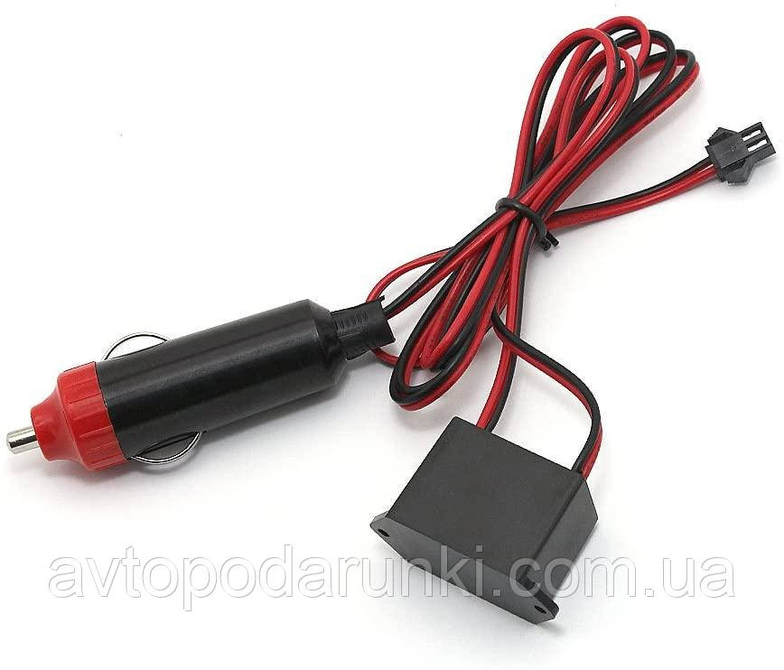 Инвертор для холодного неона, блок розжига,  блок питания для люминисцентного провода 12v 1-5m (штекер