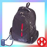 Распродажа! Мужской туристический рюкзак - 6913, стильный мужской рюкзак с доставкой по Украине, фото 1