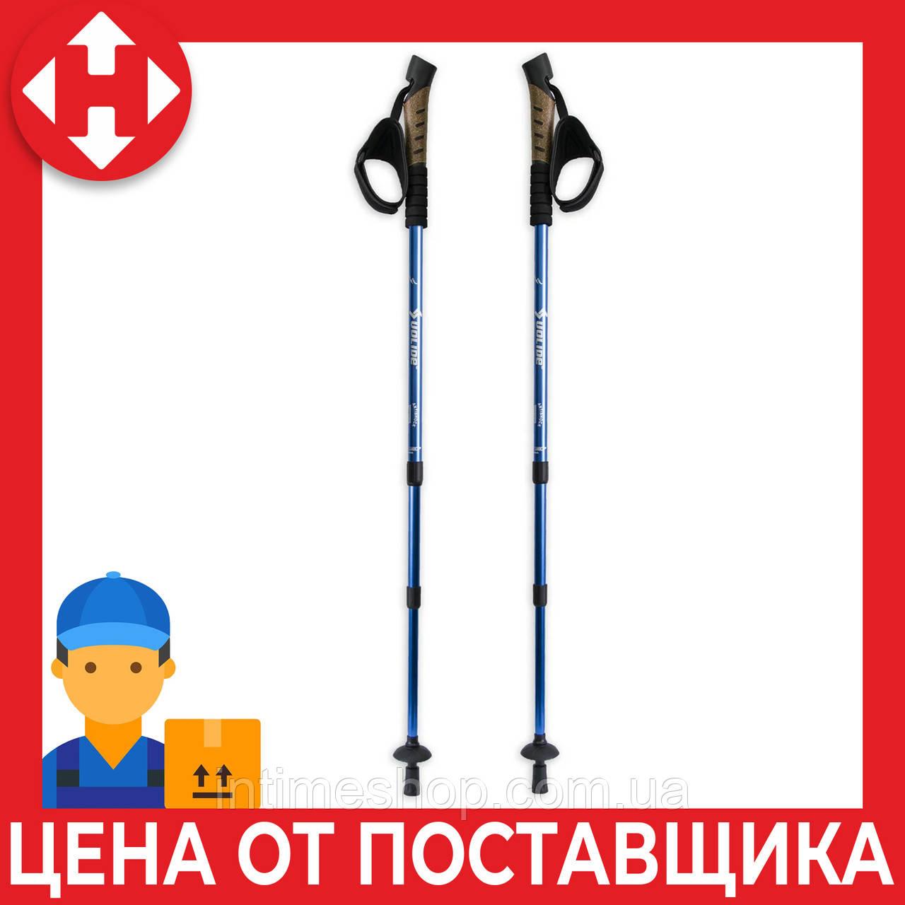Телескопические скандинавские трекинг палки (Uolide, Blue) палки для скандинавской ходьбы трекинговые (трекінгові палки) Пара