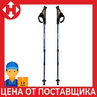 Телескопические скандинавские трекинг палки (Uolide, Blue) палки для скандинавской ходьбы трекинговые (трекінгові палки) Пара, фото 1
