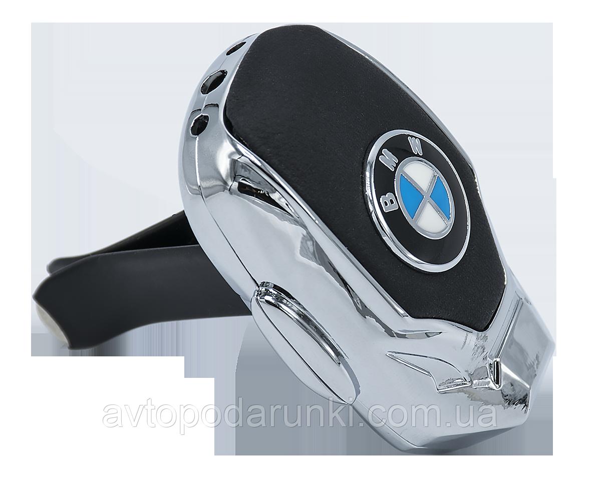 Ароматизатор для автомобиля с логотипом  BMW (Крепление на решетку, парфюмерная отдушка 5мл, салфетка,