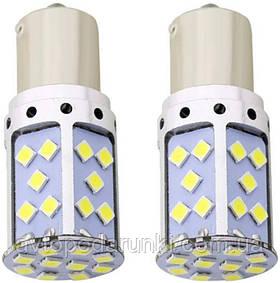 Автомобильная LED лампа 35 диодов БЕЛАЯ в  ЗАДНИЙ ход, ДХО, СТОП - ОЧЕНЬ ЯРКАЯ с цоколем 1156 (P21W) (BA15S)
