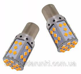 Автомобильная LED лампа 35 диодов ЖЕЛТАЯ  в ПОВОРОТ, габариты с цоколем 1156 (P21W) (BA15S) CAN BUS (НЕТ