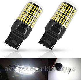 Автомобильная LED лампа 144 диода БЕЛАЯ в  ЗАДНИЙ ход, ДХО, СТОП - ОЧЕНЬ ЯРКАЯ с цоколем 7440 (T20) CAN BUS