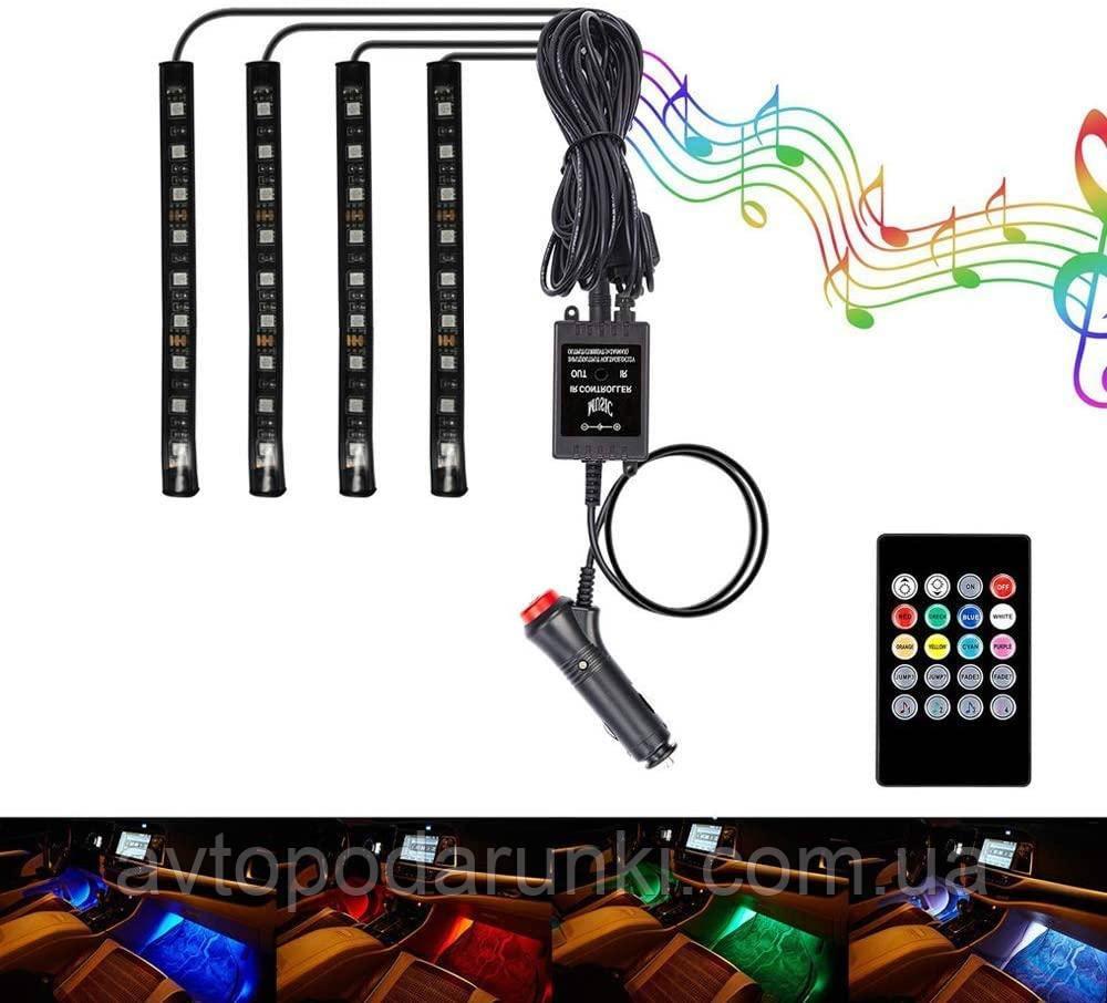 9 LED RGB подсветка салона светодиодная с пультом  и микрофоном (реагирует на звук) 16 цветов