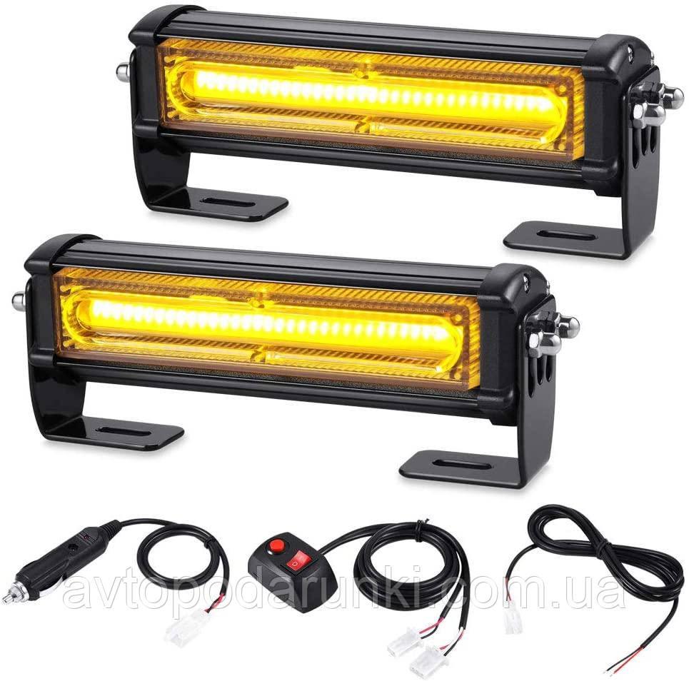 Яркие светодиодные автомобильные стробоскопы  ЖЕЛТО -ЖЕЛТЫЕ, LED проблесковые маячки, полицейские мигалки (2