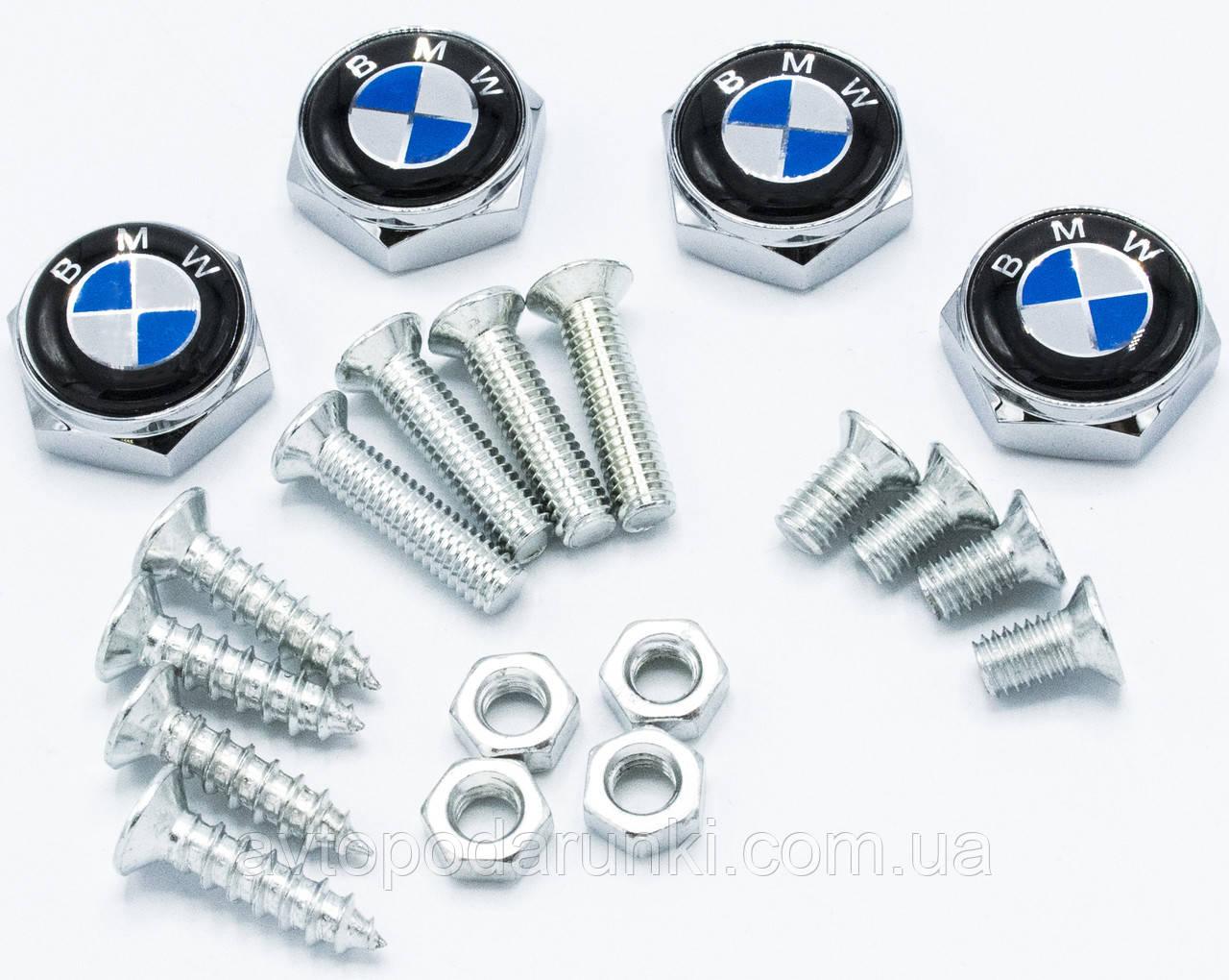 Декоративный болт для номерного знака  с логотипом BMW, винты для крепления автомобильного гос номера ( к-кт