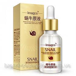Сыворотка для лица IMAGES Snail с гиалуроновой кислотой и экстрактом улитки 15 мл