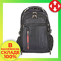 Универсальный городской рюкзак для мужчин с отделением для ноутбука - 6910 с доставкой по Украине, фото 1