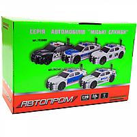 Машинка игровая автопром «Полиция» серебряная, 19х8х7 см, пластик (свет, звук) 7916ABC, фото 2