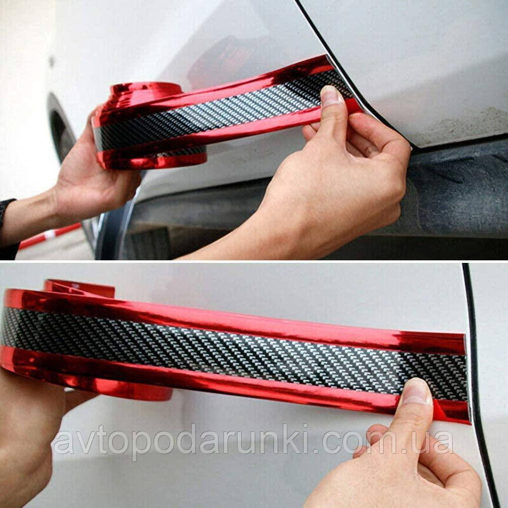 Молдинг лента универсальная шириной 50мм  для порогов, кузова, бампера автомобиля. Карбон-красный / 1м