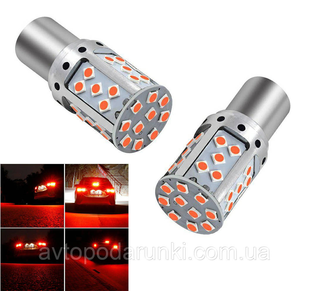 Автомобильная LED лампа 35 диодов КРАСНАЯ  в СТОПЫ - ОЧЕНЬ ЯРКАЯ с цоколем 1156 (P21W) (BA15S) CAN BUS (НЕТ