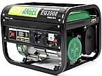 Спецификации и классификации генераторов тока