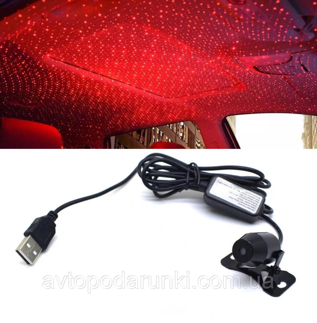 Лазерная подсветка салона K7 / USB без пульта