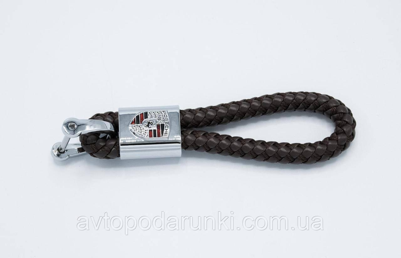 Брелок для авто ключей PORSCHE (Порше) кожаный  плетеный (коричневый)