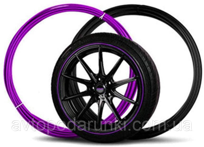 Молдинг усиленный на литые диски MEI LUN BAO/  сменный элемент декора / Фиолетовый / 8,15м