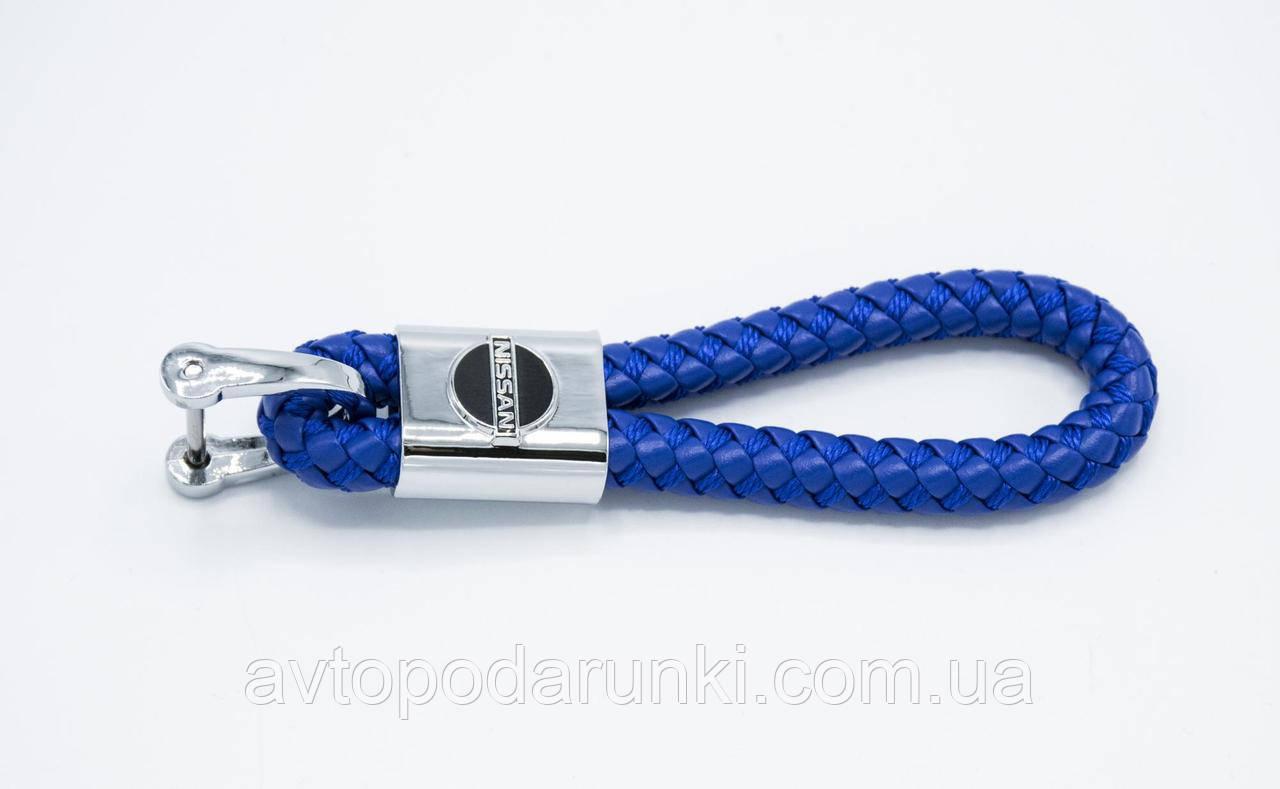 Брелок для авто ключей NISSAN (Ниссан) кожаный  плетеный (синий)