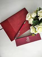 Набір щоденник планер та ручка кольору бардо