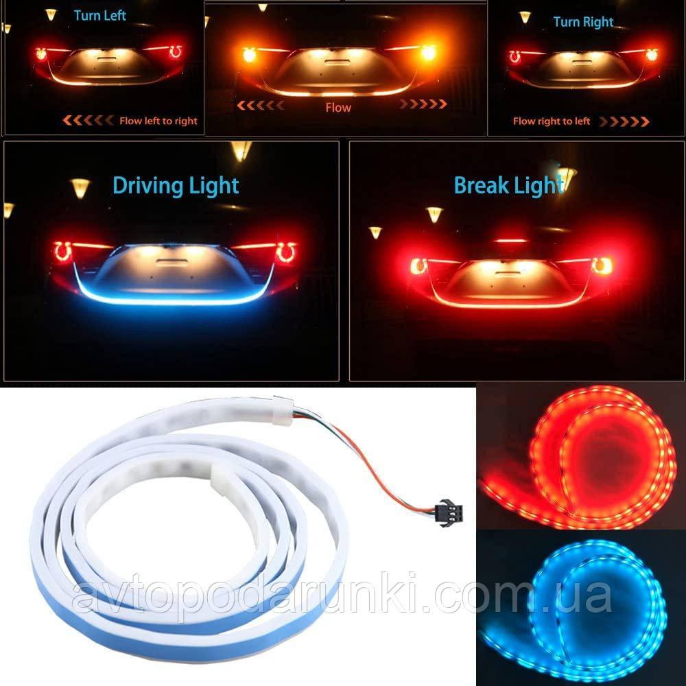 120см Динамическая дублирующая RGB подсветка  багажника с поворотником стопом и задним ходом TAIL BOX