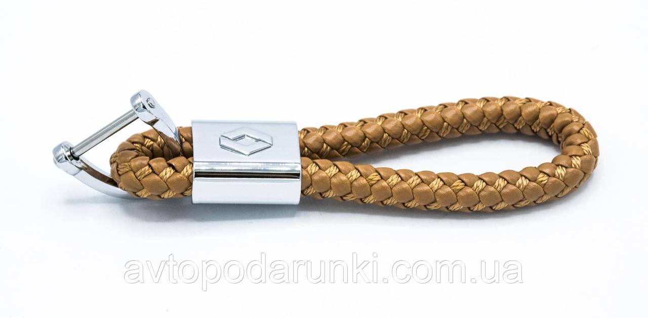 Брелок для авто ключей RENAULT (Рено) кожаный  плетеный (коричневый)